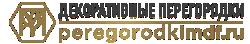 """Интернет магазин """"Декоративные Перегородки"""""""