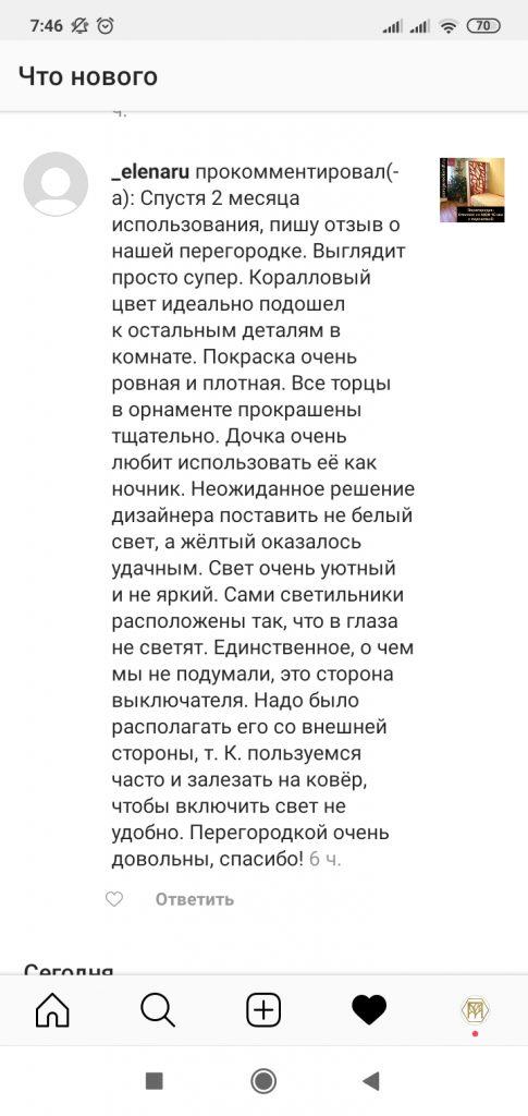 Otzyv-zakazchika